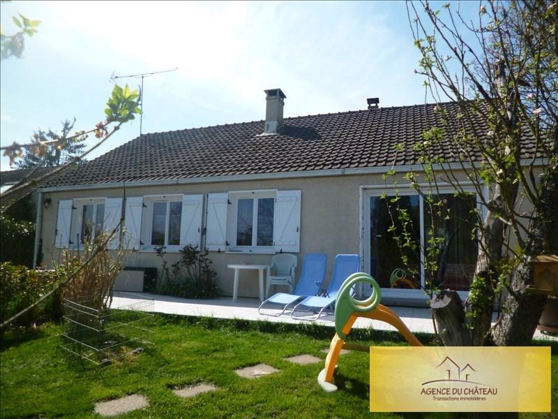 Vente maison / villa Tilly 227000€ - Photo 1