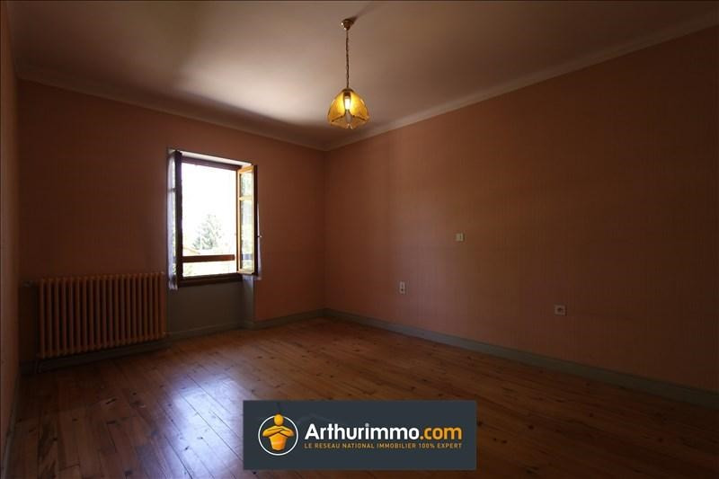 Vente maison / villa St benoit 195 000€ - Photo 4