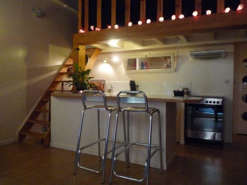 Location appartement Lyon 4ème 636€ CC - Photo 1