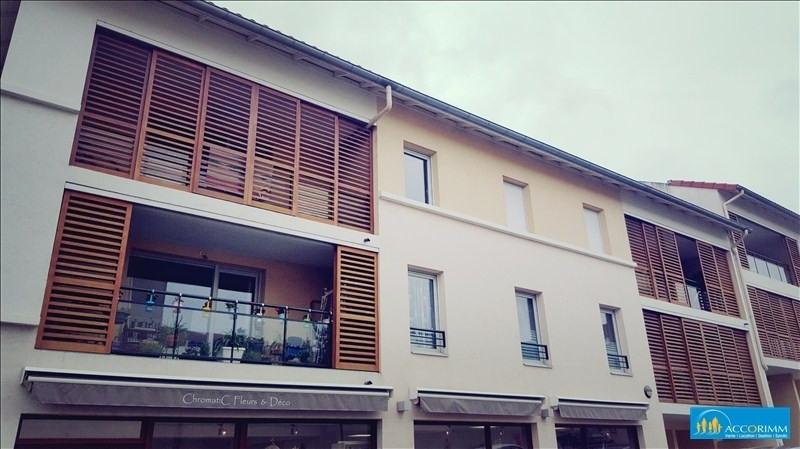 Vente appartement Solaize 149500€ - Photo 3