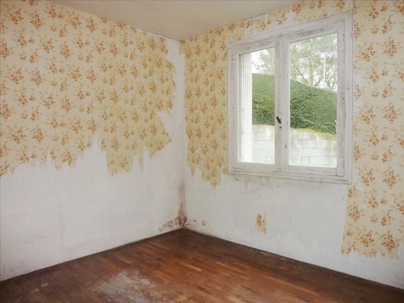 Vente maison / villa Carnet 63400€ - Photo 6