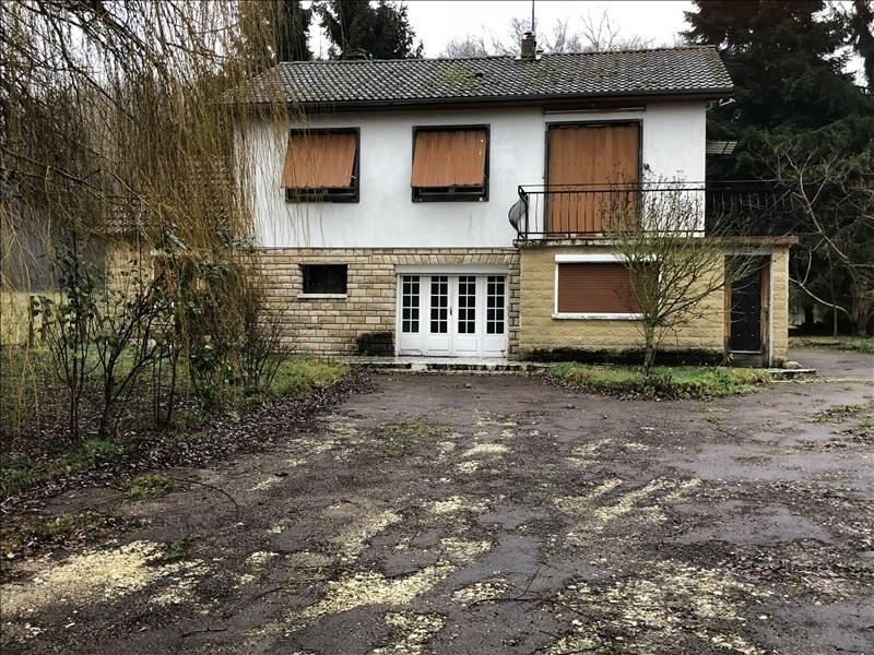 Vente maison / villa La celle sur loire 85000€ - Photo 1