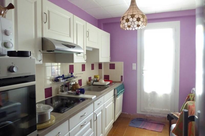 Vente maison / villa Limeyrat 99000€ - Photo 8
