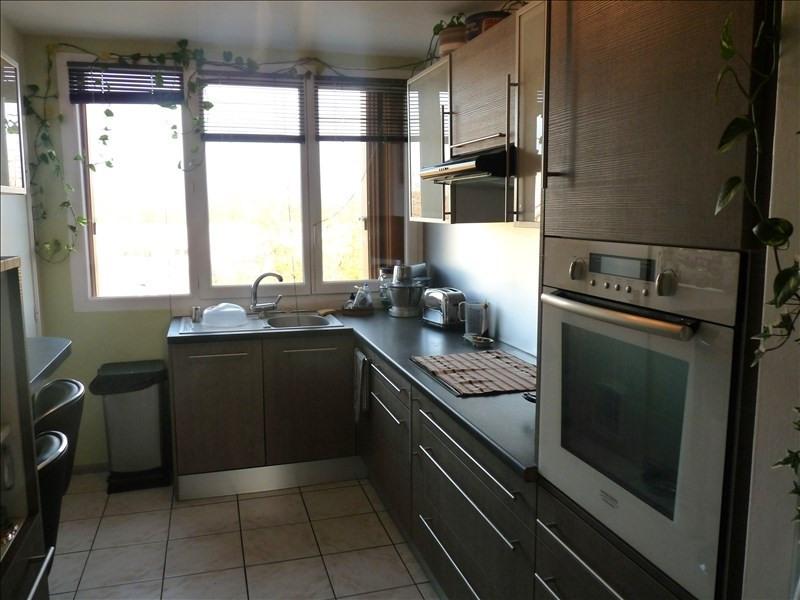 Vente appartement Villeurbanne 172000€ - Photo 4