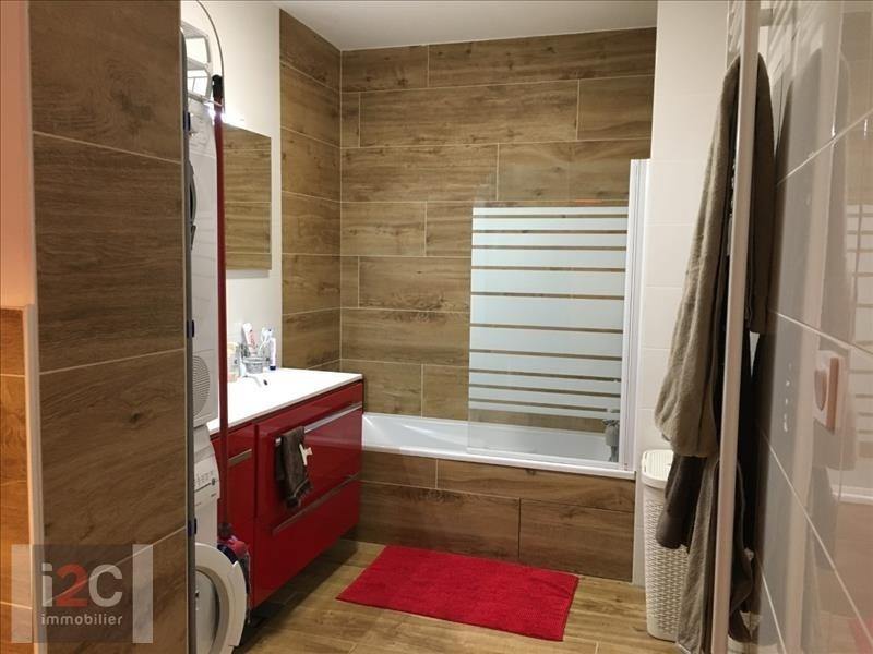 Vente appartement Ornex 265000€ - Photo 3