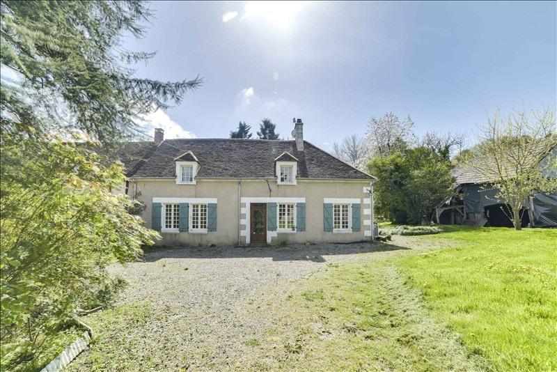 Vente maison / villa St sauveur en puisaye 149500€ - Photo 5