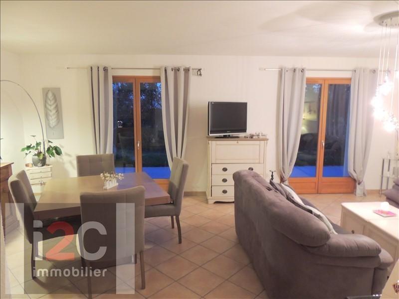 Vente maison / villa Cessy 720000€ - Photo 3