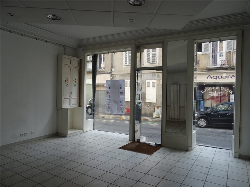 Vente local commercial Moulins 79500€ - Photo 1