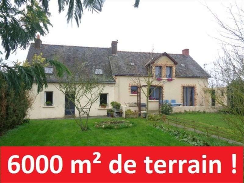 Vente maison / villa Moisdon la riviere 129320€ - Photo 1