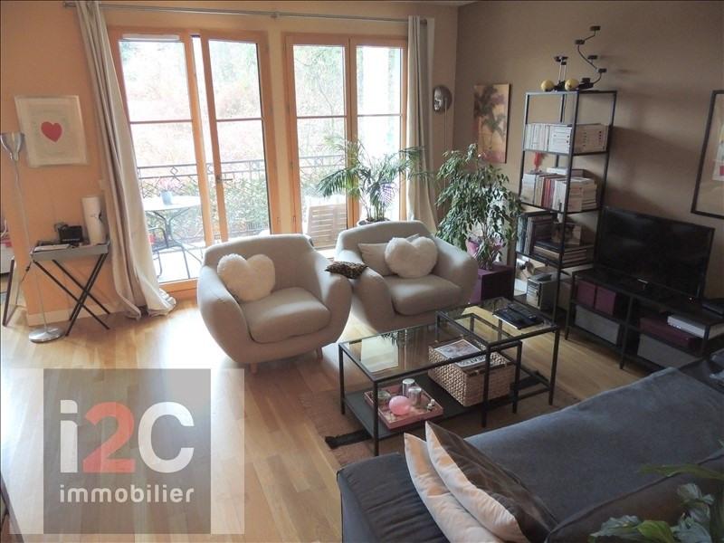 Sale apartment Ferney voltaire 479000€ - Picture 3
