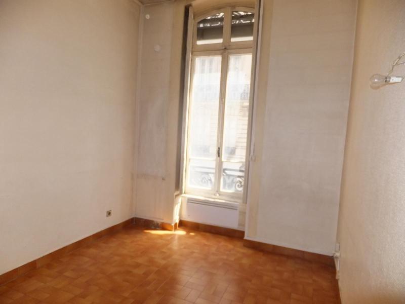 Location appartement Lyon 2ème 537€ CC - Photo 1