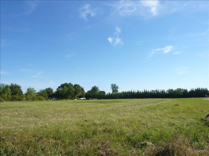 Vente terrain Albias 56000€ - Photo 1