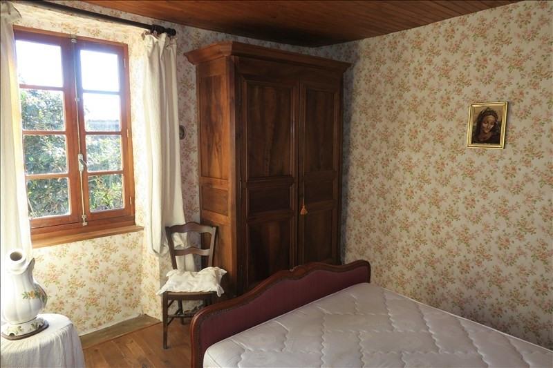 Vente maison / villa Montbel 76000€ - Photo 7