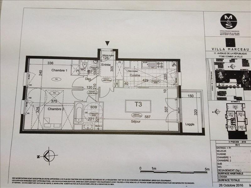 Location appartement Combs la ville 937€ CC - Photo 2