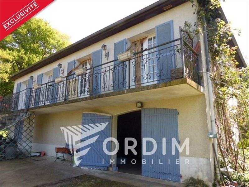 Vente maison / villa Cosne cours sur loire 109000€ - Photo 1