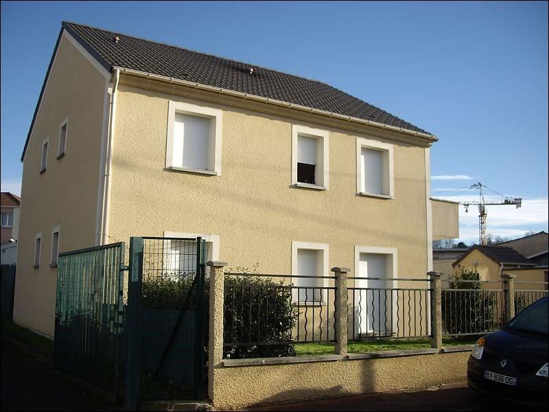 Location appartement Montgeron 717€ CC - Photo 1