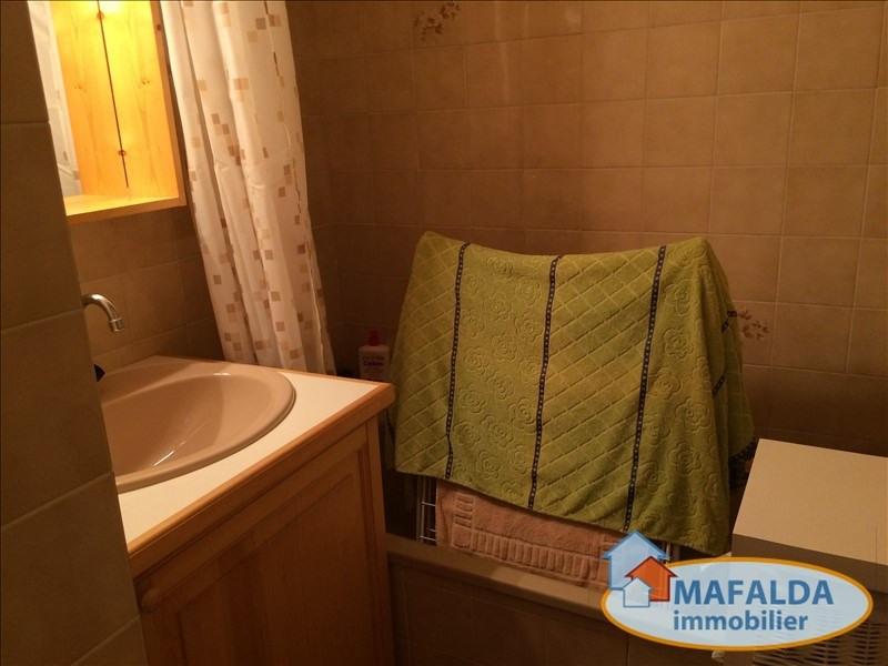 Vente appartement Mont saxonnex 54500€ - Photo 4