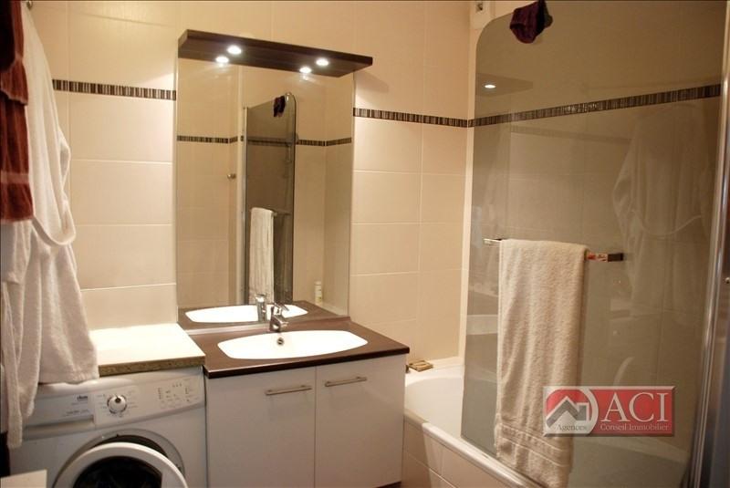 Vente appartement Nanterre 575000€ - Photo 8
