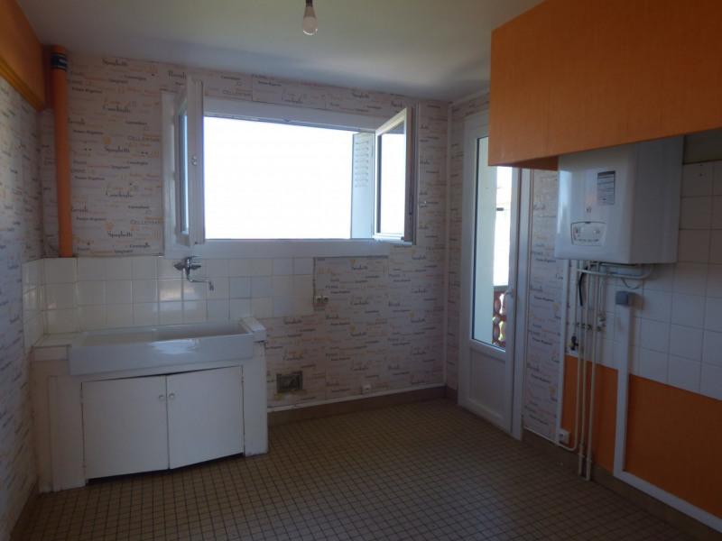 Vente appartement Toulouse 144450€ - Photo 3