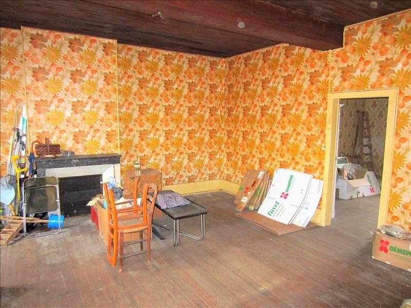 Vente maison / villa Bessay sur allier 75000€ - Photo 4