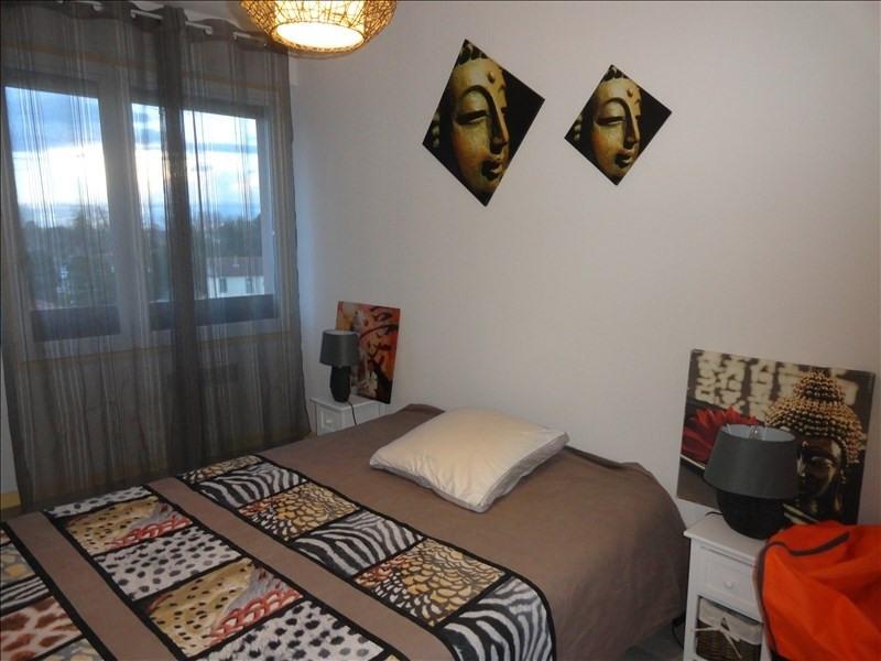 Vente appartement Lunel 172780€ - Photo 3