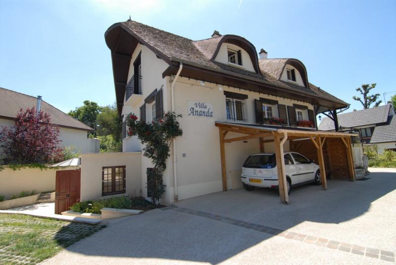 Location appartement Sainte-geneviève-des-bois 755€ CC - Photo 2