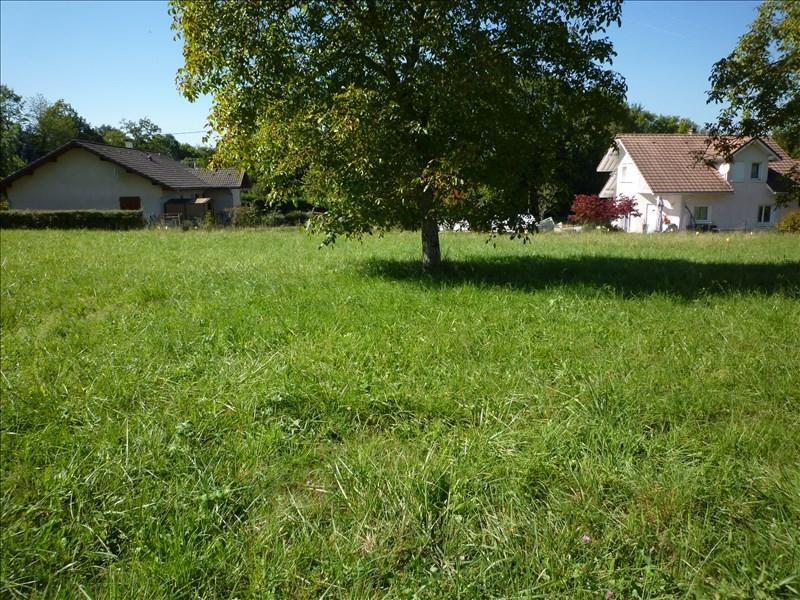 Vente terrain St girod 128 000€ - Photo 3