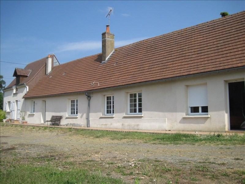 Vente maison / villa Montoire sur le loir 128000€ - Photo 7