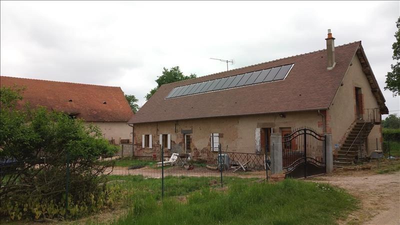 Vente maison / villa Couzon 137500€ - Photo 1