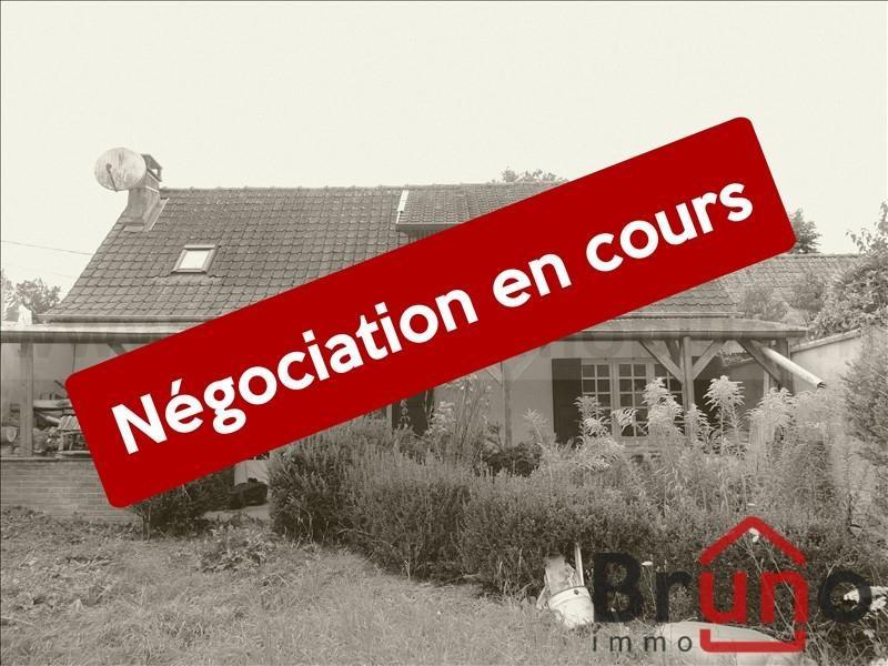 Vente maison / villa Machiel 81500€ - Photo 1