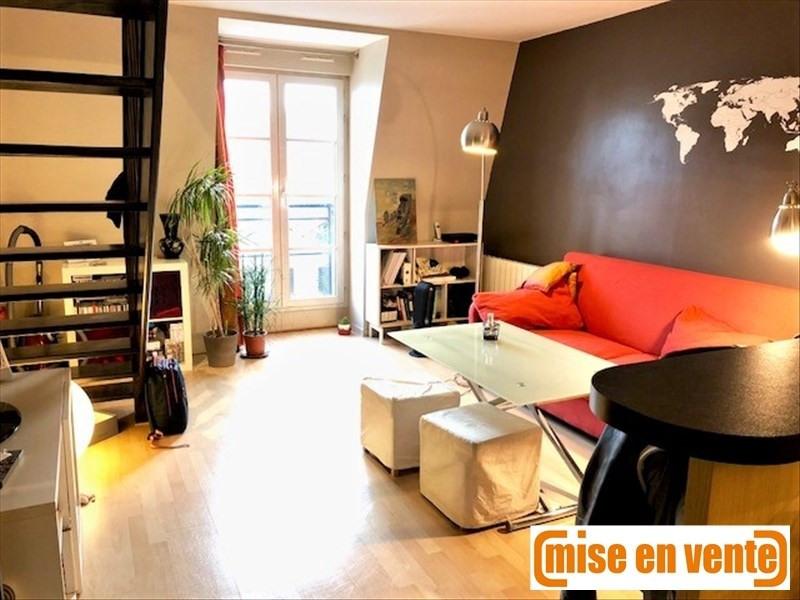 Продажa квартирa Noisy le grand 191000€ - Фото 3