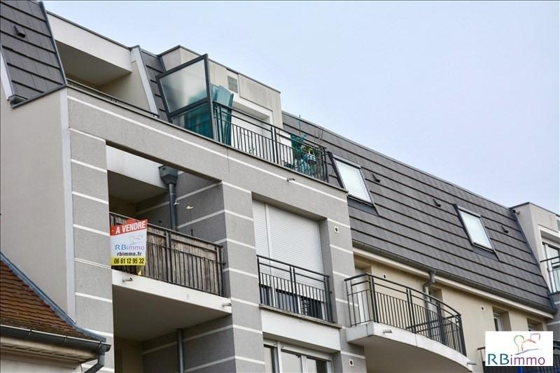 Vente appartement Schiltigheim 149900€ - Photo 5