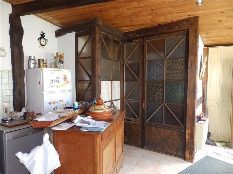 Vente maison / villa Yzeure 65000€ - Photo 5