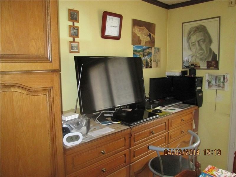 Vente appartement St brevin l ocean 85600€ - Photo 1