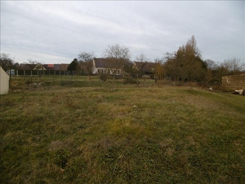 Vente terrain Villers cotterets 77000€ - Photo 1