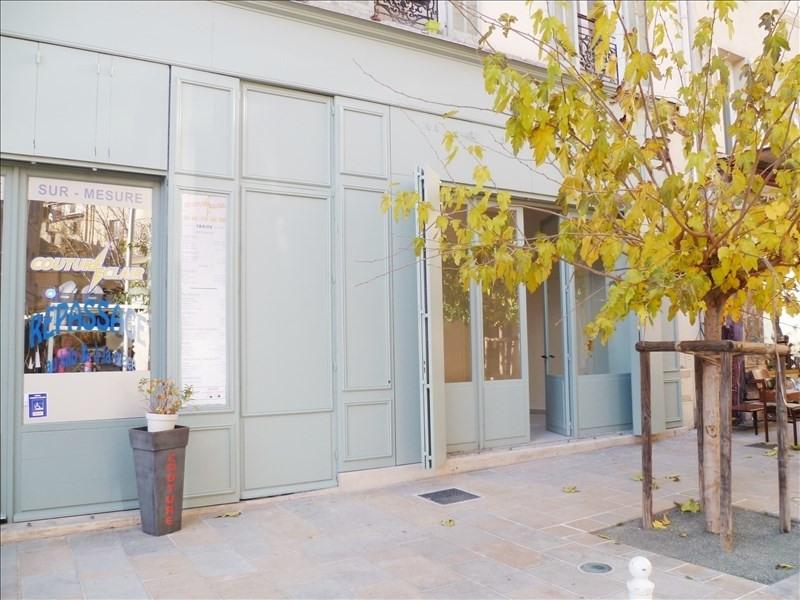 Alquiler  local Toulon 400€ HT/HC - Fotografía 1