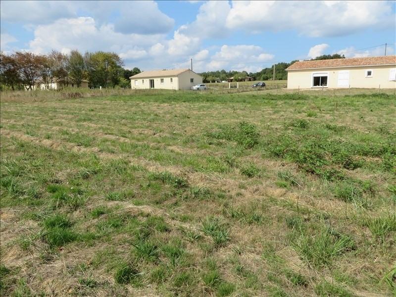 Vente terrain St laurent des hommes 13000€ - Photo 1