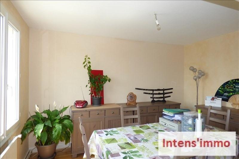 Vente appartement Romans sur isere 87000€ - Photo 3