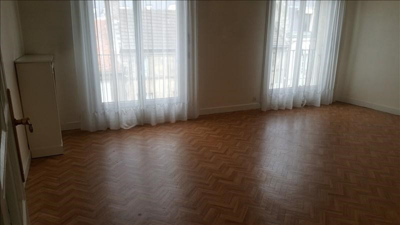 Location appartement Soissons 625€ CC - Photo 1
