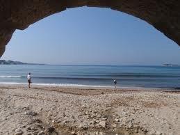 Location vacances Sanary-sur-Mer -  Appartement - 5 personnes - Chaise longue - Photo N° 1