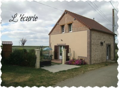Location vacances Saumeray -  Gite - 4 personnes - Barbecue - Photo N° 1