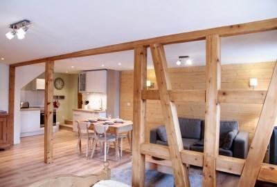 """Cottage """"Domaine Bernie"""" - Wasserbourg"""