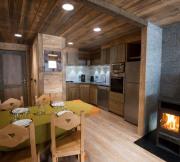 Appartement - La Bresse