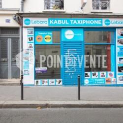 Location Local commercial Paris 20ème 34 m²