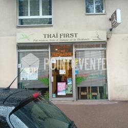 Cession de bail Local commercial Issy-les-Moulineaux 46 m²