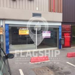 Location Local commercial Tournan-en-Brie 44,5 m²