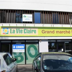 Location Local d'activités Montauban 320 m²