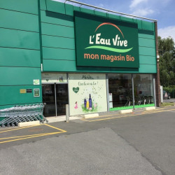 Location Local commercial Claye-Souilly (77410)