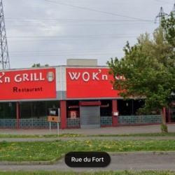 Location Local commercial Geispolsheim (67118)