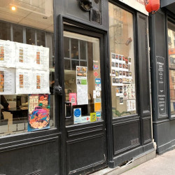 Cession de bail Local commercial Paris 17ème 17 m²